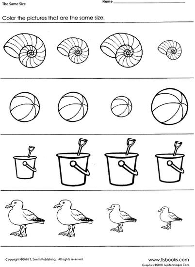 beach themed worksheet for learning to distinguish and match objects of the same size