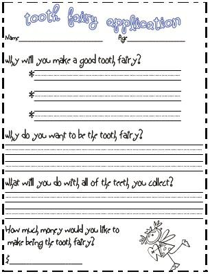 tooth fairy application printable dental health unit worksheet